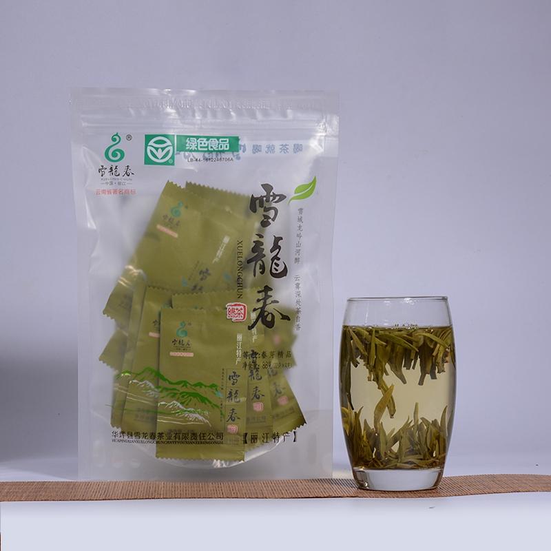 春芽精品100克128元.jpg