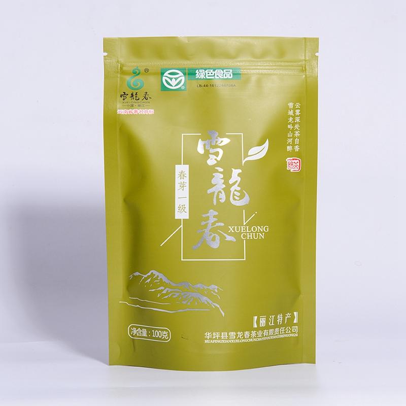 春芽一级100克48元 (2).jpg
