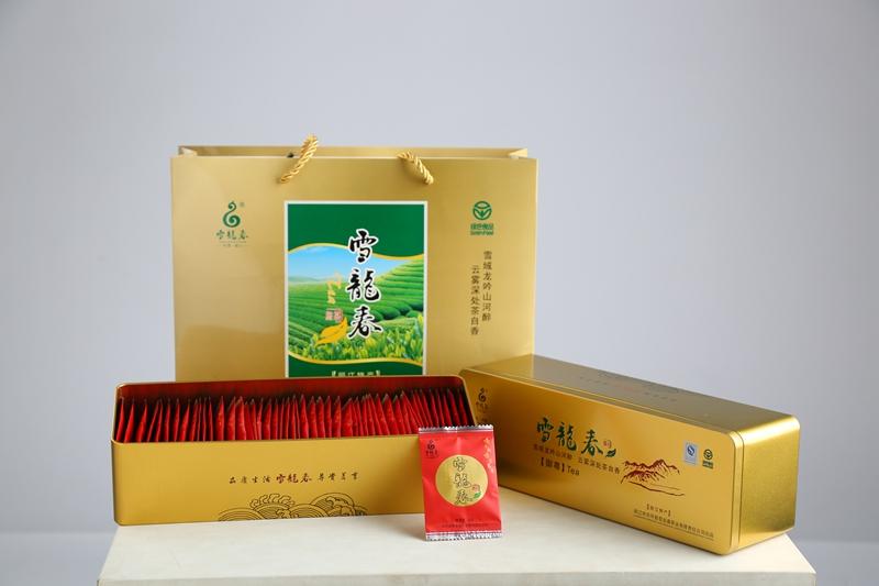 雪龙春御尊200克480元 (2).jpg