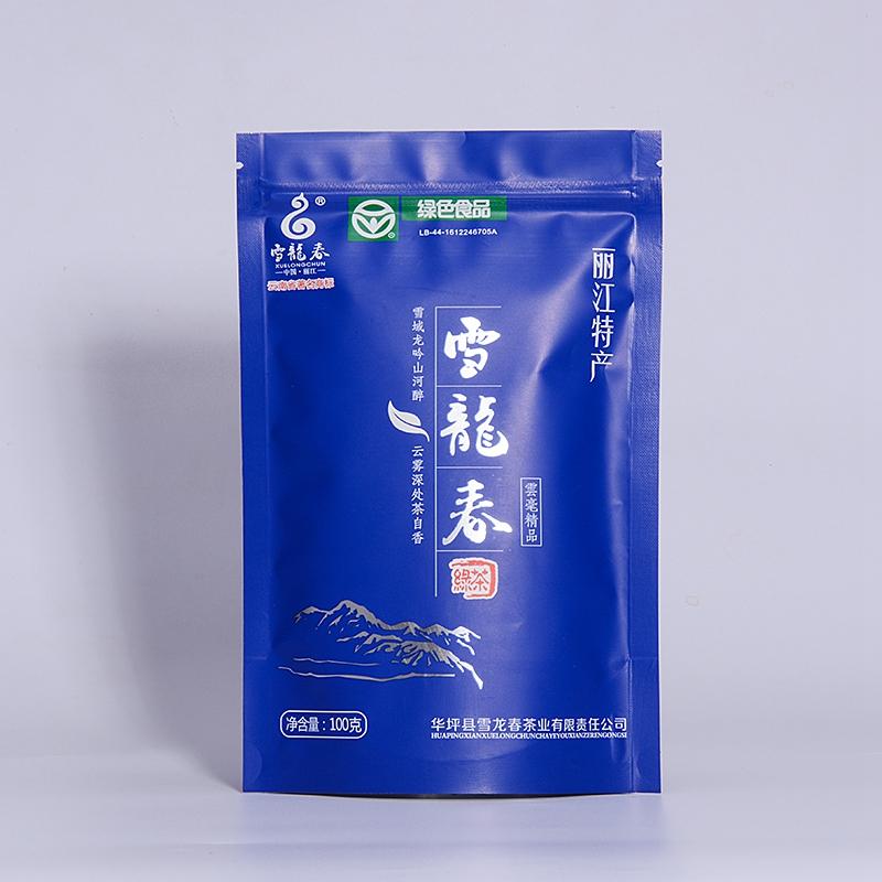 云毫精品100克36元 (3).jpg
