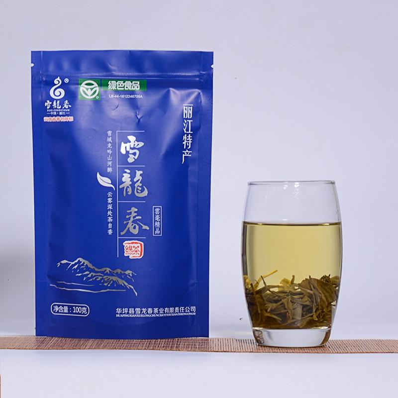 云毫精品100克36元 (2).jpg
