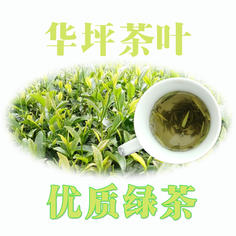 茶叶产品详情广告图.jpg